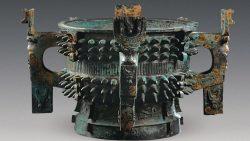 Descubren un tazón de bronce de 3.000 años de antigüedad en China
