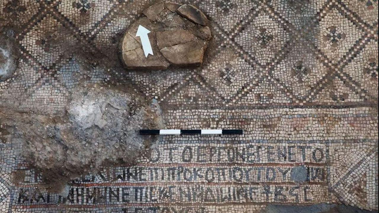 Hallan un mosaico cristiano de 1.500 años de antigüedad en Israel