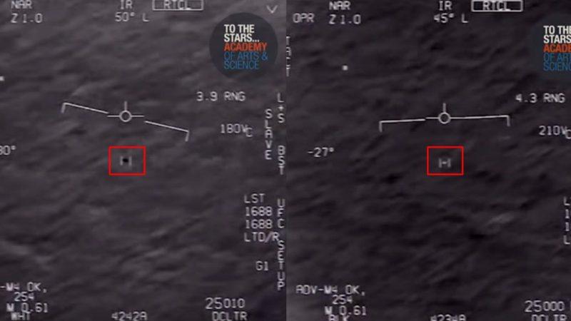 Captura de un vídeo filmado desde aviones de combate de EE.UU. de un OVNI volando sobre el océano