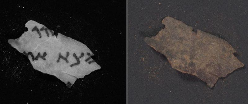 Un fragmento de Deuteronomio (derecha) junto al mismo fragmento visto con imágenes infrarrojas (izquierda)