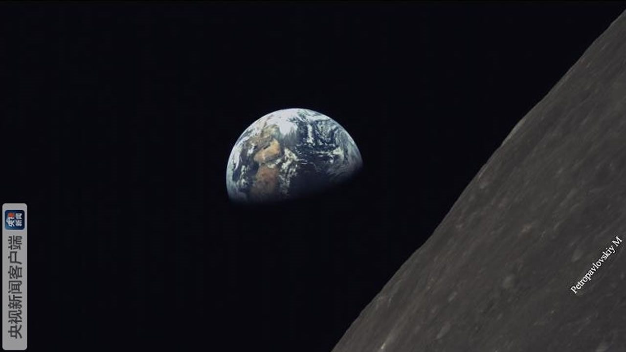 Esta es la última foto de la Tierra vista desde el espacio por un satélite de China