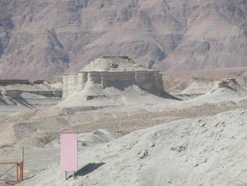 Restos hallados que parecen haber sido construidos por el hombre