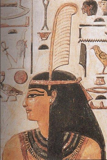 El Ma'at como diosa