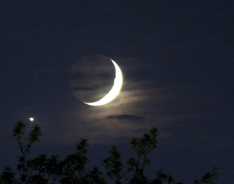 Foto de la Luna en su fase creciente