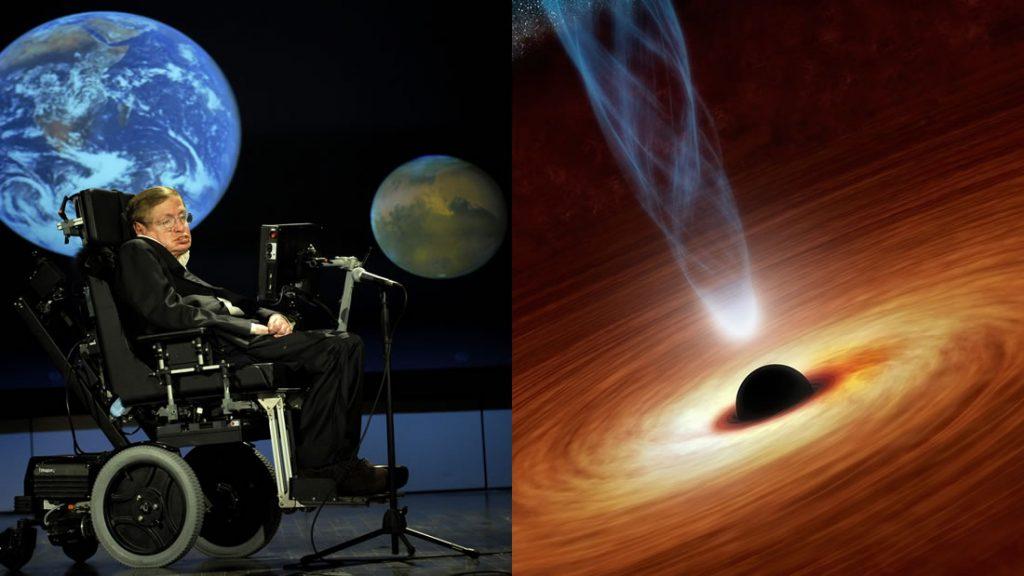 Stephen Hawking habló de la posibilidad de múltiples universos