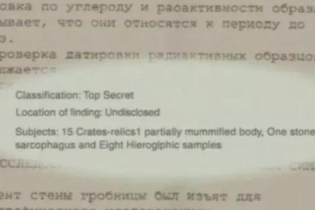 Archivos: Los hallazgos impactantes fueron registrados por los rusos