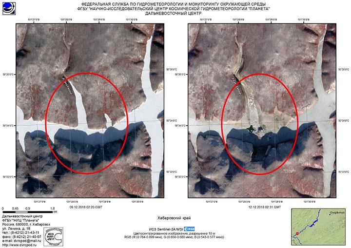 Las imágenes de satélite muestran la escala del desprendimiento de rocas