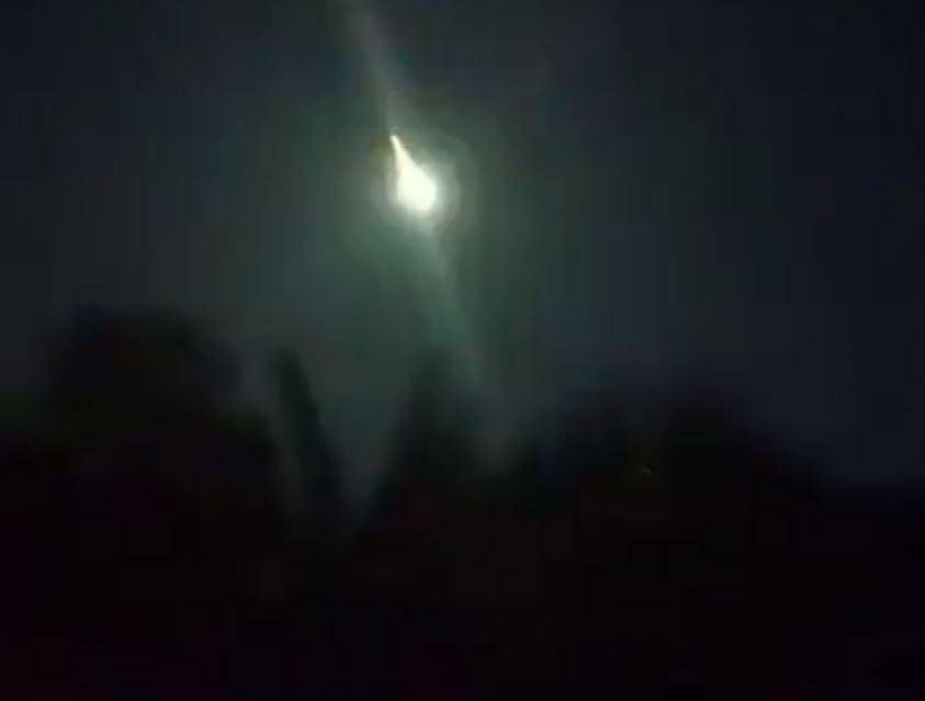 Captura de pantalla del supuesto meteorito caído en Venezuela