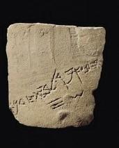 Inscripción hallada en Tel Qasile, Jaffa, Israel, 1946, donde se menciona el oro de Ophir. Guardaría signos similares, a los reportados por Gene Savoy, en Chachapoyas