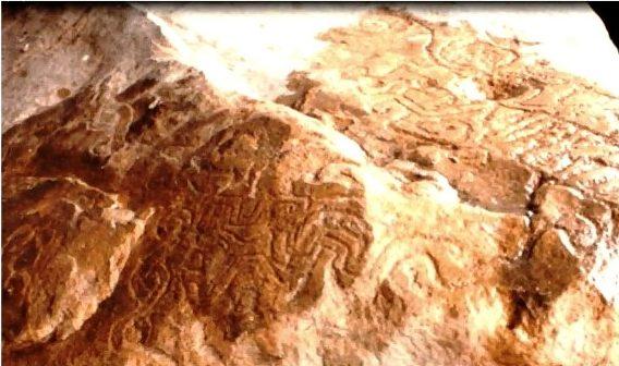 Las Tablillas Perdidas, del Gran Vilaya, valle de Utcubamba, Norte de Perú