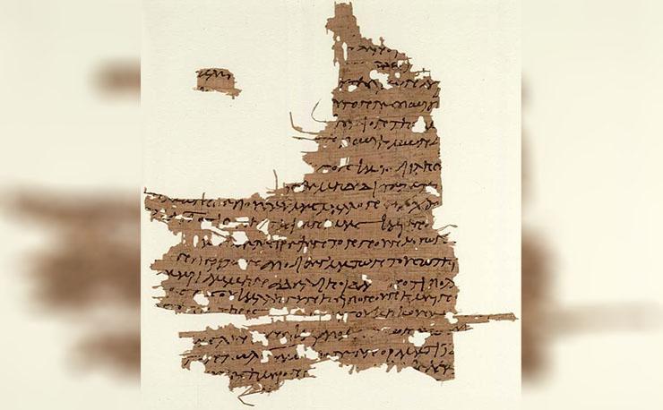 Papiro del Evangelio de María Magdalena