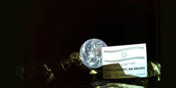 Sonda lunar de Israel envía una «selfie» con la Tierra de fondo