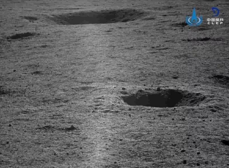 La superficie del cráter Von Kármán