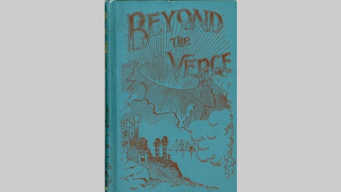 Uno de los libros más antiguos, sobre el universo de la tierra hueca, y las tribus perdidas de Israel