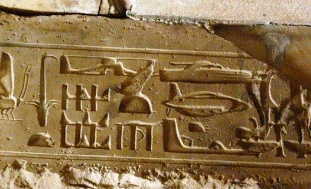 Extraños jeroglíficos. Aunque su veracidad no ha sido confirmada, son realmente raros.