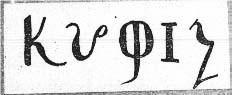 Kephises, según el desciframiento de Bernardo De Azevedo Da Silva Ramos realizado al Manuscrito 512