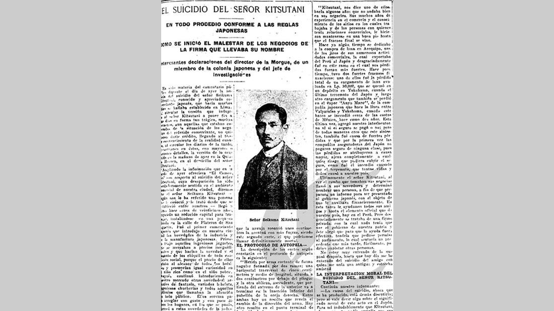 Extenso artículo del diario El Comercio sobre la muerte de Kitsutani