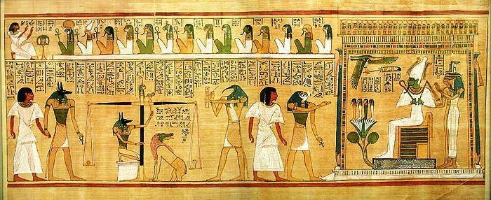 La Duat, era el inframundo de la mitología egipcia, el lugar donde se celebraba el juicio del dios Osiris, guardián de dicho sitio sagrado