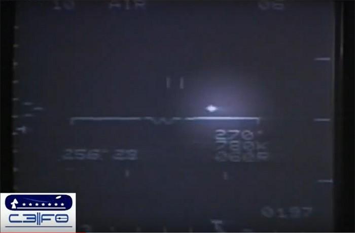 OVNI en Crucita, observado por pilotos de la Fuerza Aérea