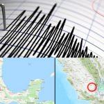 Tres sismos consecutivos sacuden México y un sismo de 4.9 golpea California