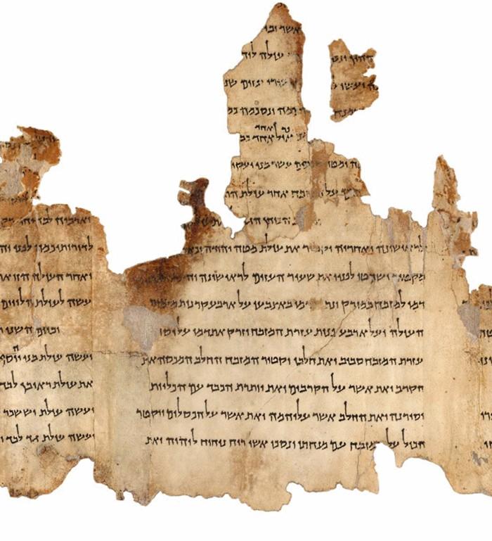 Parte del Temple Scroll