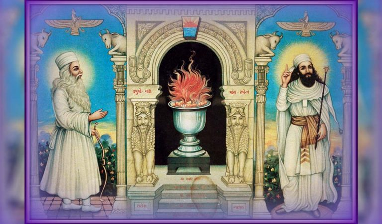 El misterioso origen del profeta Zoroastro y el zoroastrismo – «Visiones de un Dios»