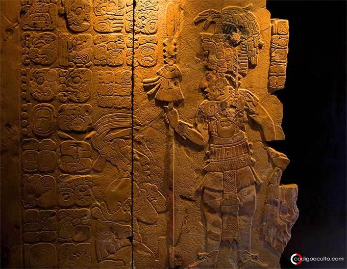Pakal en un grabado en Palenque