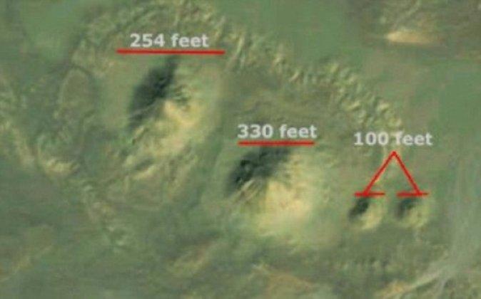 Ubicación y medidas de la posible Pirámide enterrada en el desierto del Sahara