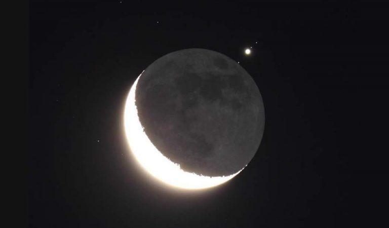 Conjunción y ocultación de Luna y Venus hoy: Venus ocultado por la Luna