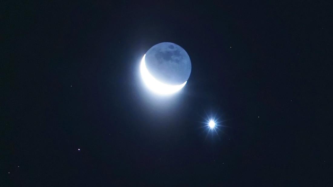 La Luna se ubicará hoy junto a Venus en conjunción