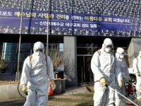 Corea del Sur enfrenta una crisis sin precedentes debido al coronavirus