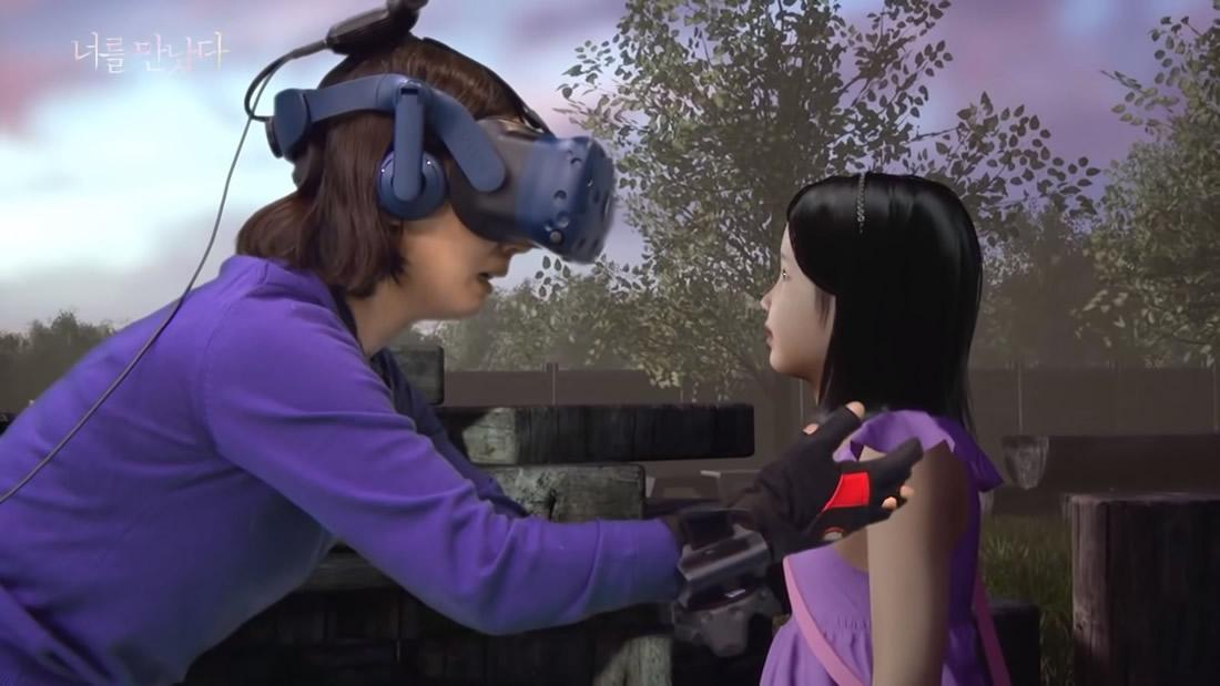Madre se reencuentra con su hija muerta en la realidad virtual
