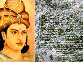 Ashoka el Grande «Fundador de la Sociedad Secreta más poderosa de la Tierra»