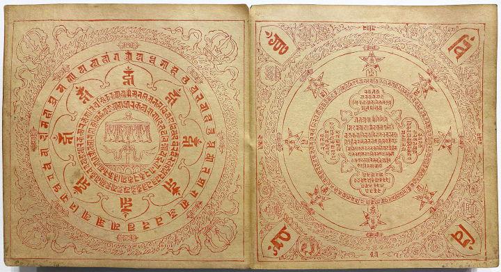 El libro tibetano impreso 40 años antes que la Biblia de Gutenberg