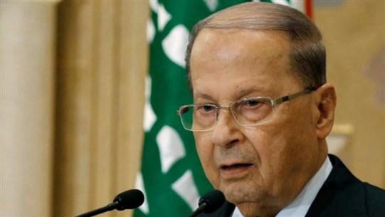 Presidente de Líbano: «no se descarta ataque de misil u otro tipo de bomba»