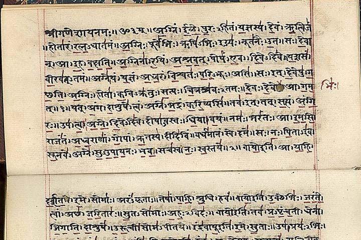 Textos hindúes antiguos y Física Cuántica: Buscando la Realidad Profunda y Secreta