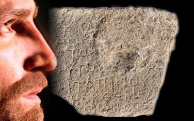 Grabado en Piedra «Cristo, nacido de María» de 1.500 años es hallado en Israel