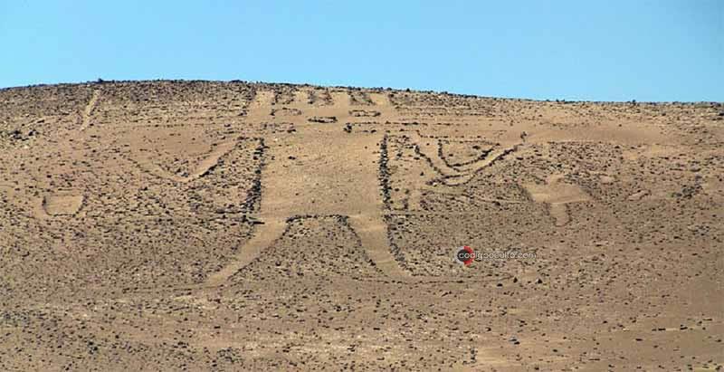 Enigma de un dios con dos nombres: deidad Inca y un gigante de 120 metros