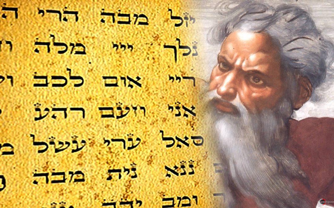 72 nombres de Dios según la Cábala, y el enorme poder obtenido por su invocación (VÍDEO)