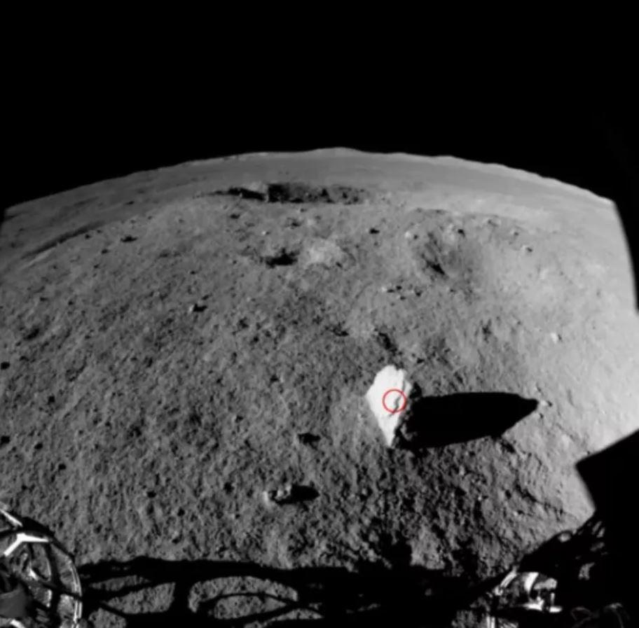Objeto inusual en el lado oculto de la Luna