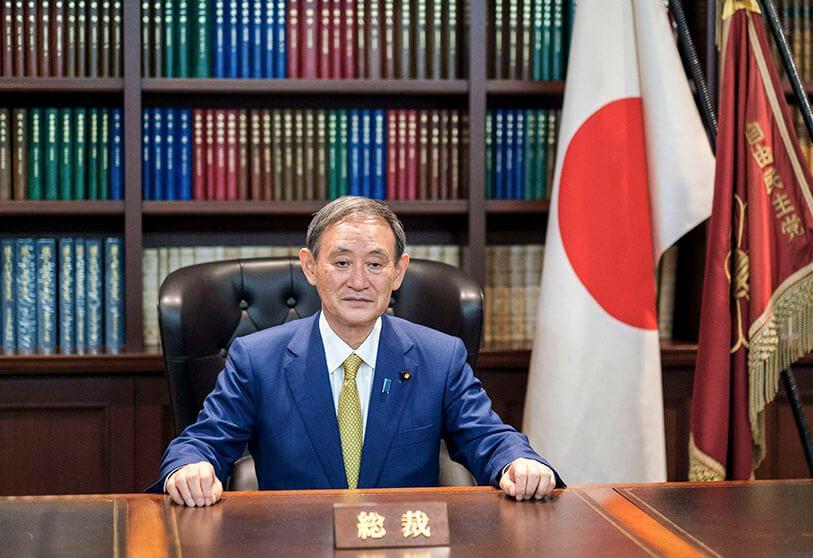 Yoshihide Suga, primer ministro de Japón