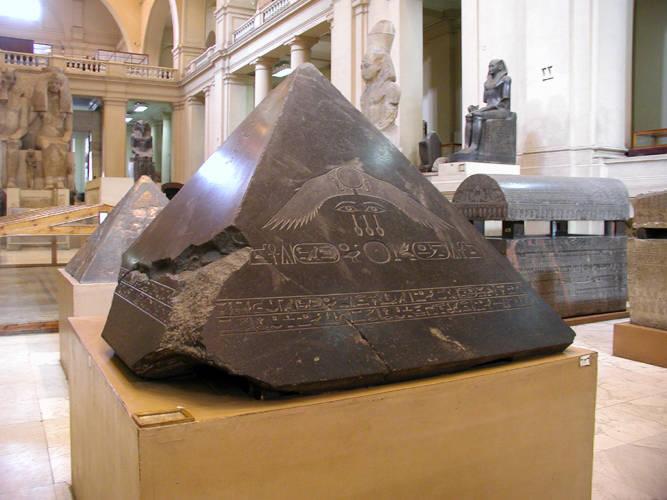 El Piramidión