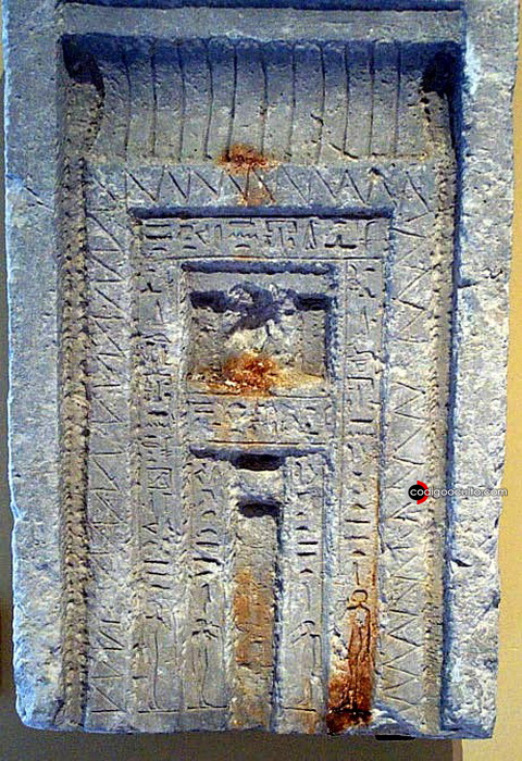 Puerta falsa en una tumba egipcia