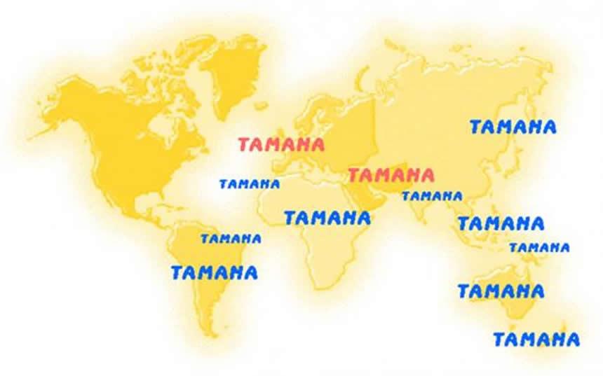 Mapa de lugares del mundo denominados Tamana