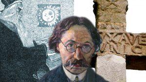 Fulcanelli «El Hombre de los Mil Rostros»