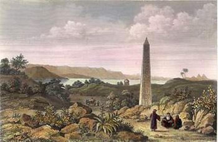 Antiguo grabado de Heliópolis, la ciudad del sol