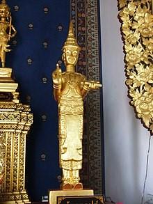 Chitragupta dios hindú y registrador de las acciones humanas, así como del karma
