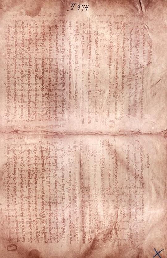 Página del Palimpsesto de Arquímedes