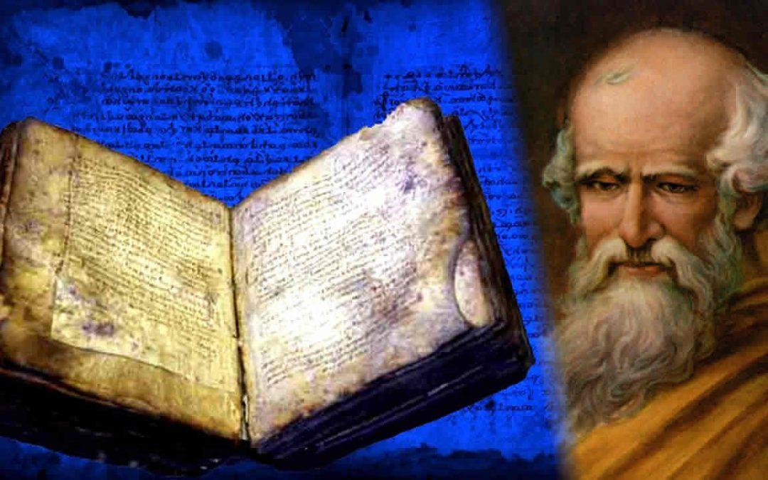 El Libro de Arquímedes «borrado» de la Historia. Siglos de avance científico perdidos