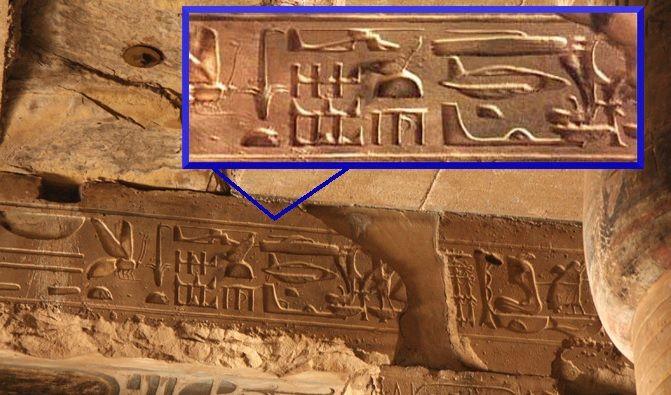 Primer plano de los polémicos jeroglíficos de Abidos